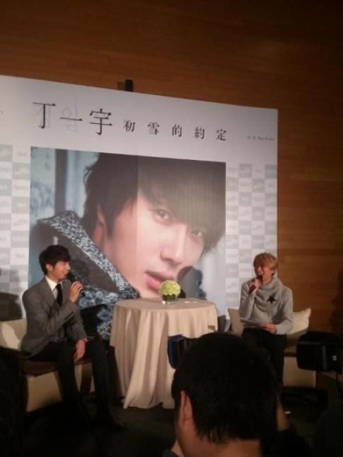 Jung II-woo at taiwan Press Conference 2012 12 7 Xtra