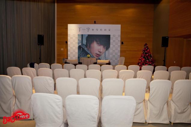 Jung II-woo at Taiwan's Press Conference 12 7 201200060