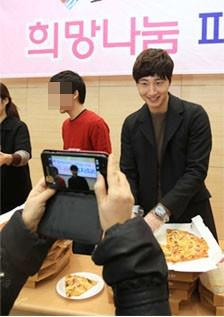 Jung II-woo participates in Domino's Hope Sharing Pizza Party.00007