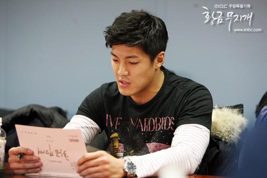 2013 10 Jung II-woo Golden Rainbow Script Reading 00008