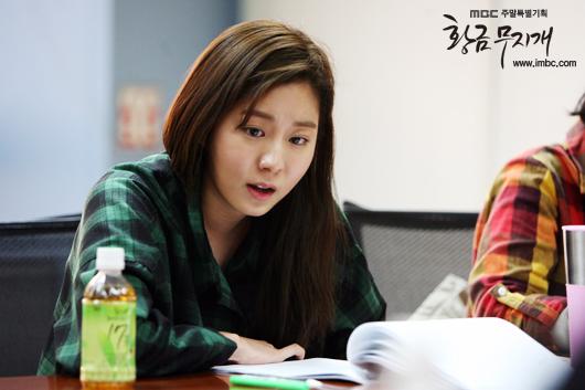 2013 10 Jung II-woo Golden Rainbow Script Reading 00009