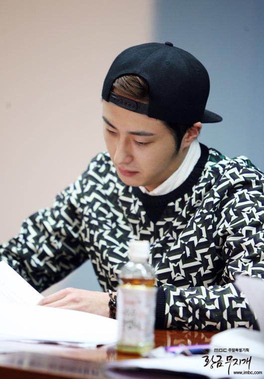 2013 10 Jung II-woo Golden Rainbow Script Reading 00010