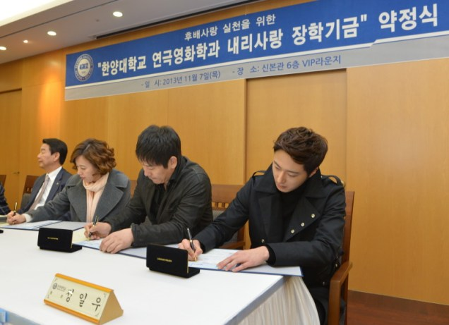 2013 11 7 Jung II-woo donates money for Hanyang University 2