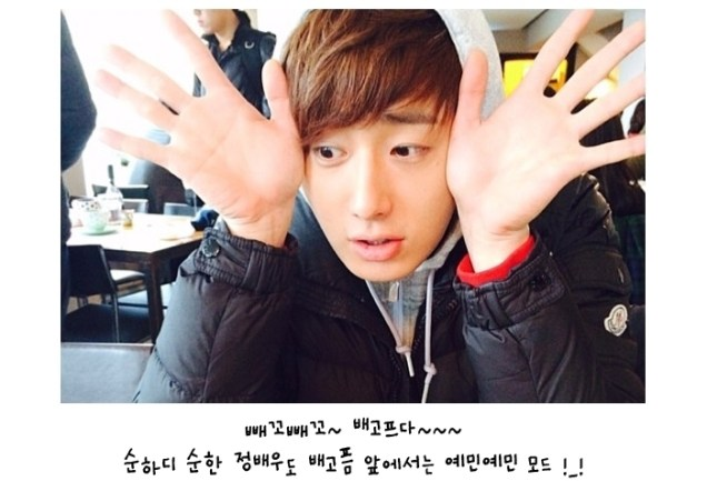 2013 12 12 Jung II-woos Daily Life Ep 2 4
