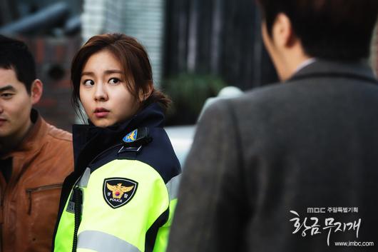 Jung II-woo in Golden Rainbow Ep 12 2013 00013