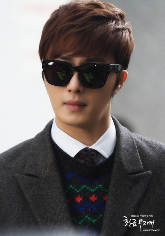 Jung II-woo in Golden Rainbow Ep 12 2013 00016