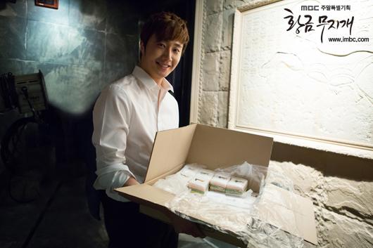 Jung II-woo in Golden Rainbow Ep 14 2013 00001