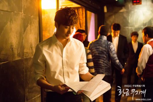 Jung II-woo in Golden Rainbow Ep 14 2013 8