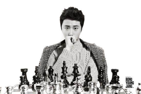 Jung Il-woo by Bong Young Jang. Naver 2015 6