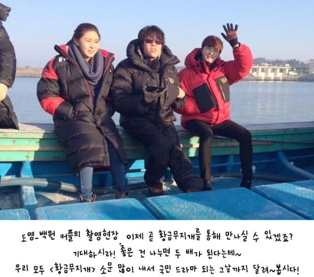 2013 12 27 Jung II-woo's Daily Life Ep 4 1.jpg