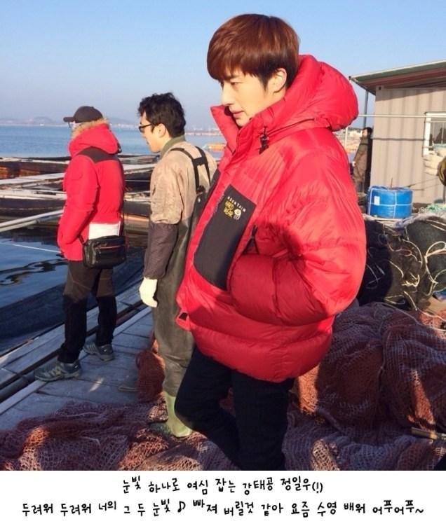2013 12 27 Jung II-woo's Daily Life Ep 4 2.jpg