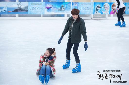 2014 Jung II-woo in Golden Rainbow Episode 23 Ice Skating 3