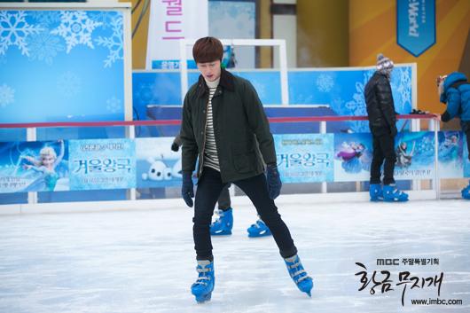 2014 Jung II-woo in Golden Rainbow Episode 23 Ice Skating 7