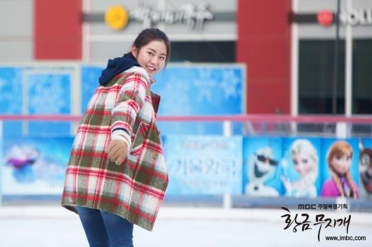 2014 Jung II-woo in Golden Rainbow Episode 23 Ice Skating 9
