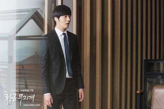 Jung II-woo in Golden Rainbow Episode 35 March 2014 5
