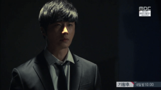 Jung II-woo in Golden Rainbow Episode 41 55