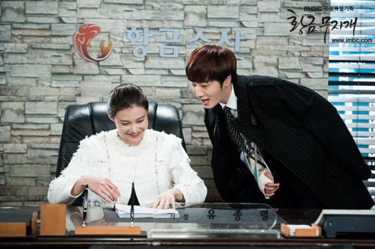 Jung Il-woo in BTS Golden Rainbow Episode 25 7