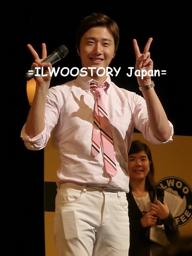2014 6 8 Jung II-woo Japan Fan Meet Tokyo X1