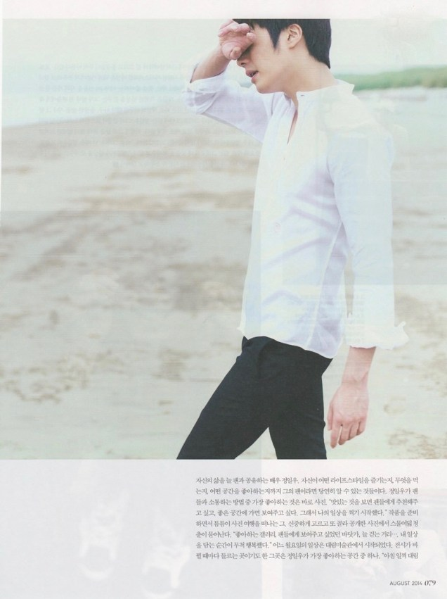 2014 7 17 Jung II-woo's The Celebrity Article16
