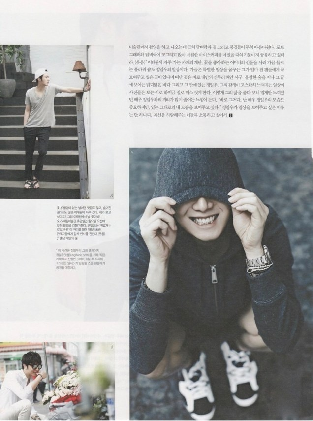 2014 7 17 Jung II-woo's The Celebrity Article17