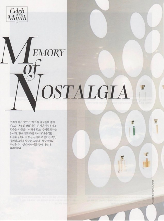 2014 7 17 Jung II-woo's The Celebrity Article21