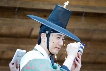 2014 7 29 Jung II-woo as Lee Rin, First Good Look 12