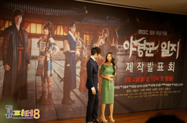 2014 7 29 Jung II-woo at the Night Watchman's Journal Script Press Con ference. Cr. Cupitter9 22