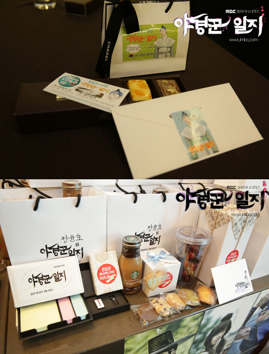2014 7 29 Night Watchman's Press Conference Treats and Rice1