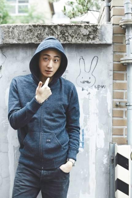 2014 8 5 Jung II-woo buys a house 11.jpg