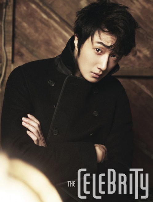 Jung Il-woo for Celebrity Magazine. July 2014. 00005