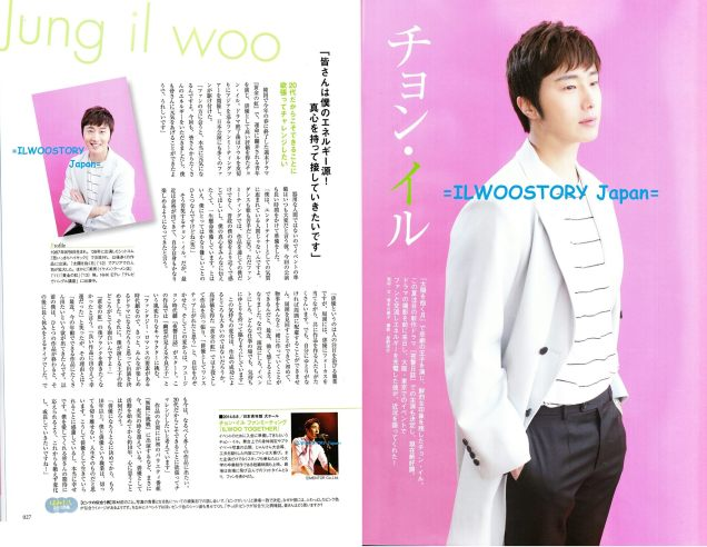 Jung Il-woo in Japanese Magazines 00007