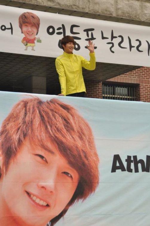2011-10-09-jung-ii-woo-athletic-fan-meeting-00123