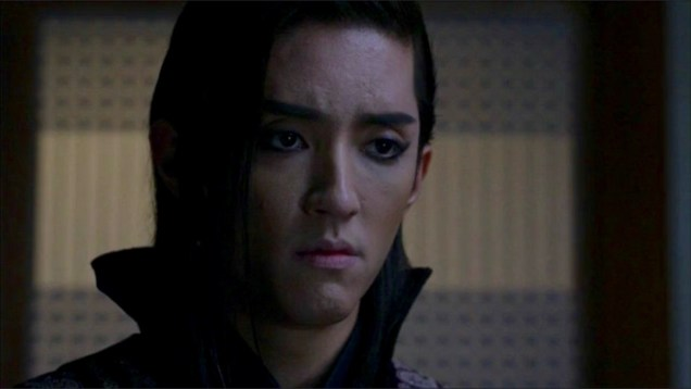 2014 9 The Night Watchman's Journal Episode 16 R . Cr. MBC 2