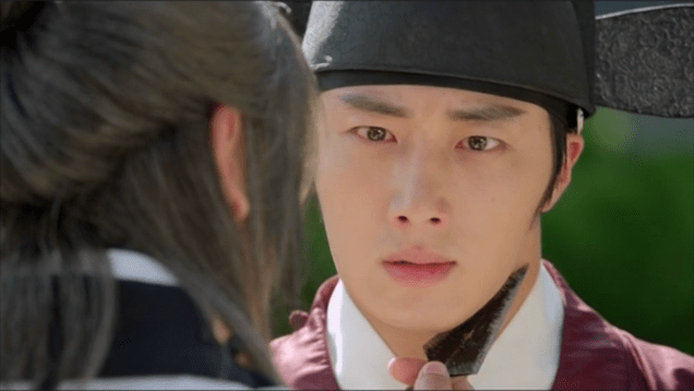 2014 9:10 Jung Il-woo in THe Night Watchman's Journal Episode 17 26