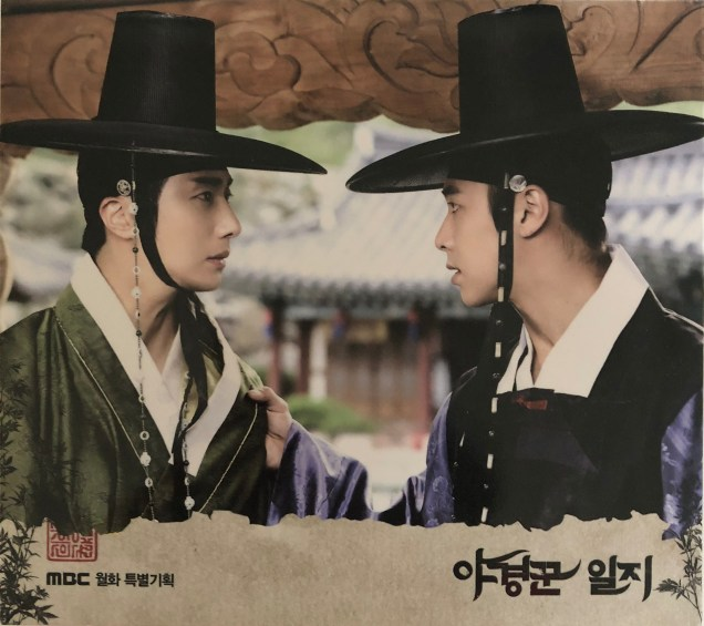 2014-jung-ii-woo-in-the-cd-of-the-ost-for-the-night-watchmans-journal-4.jpg