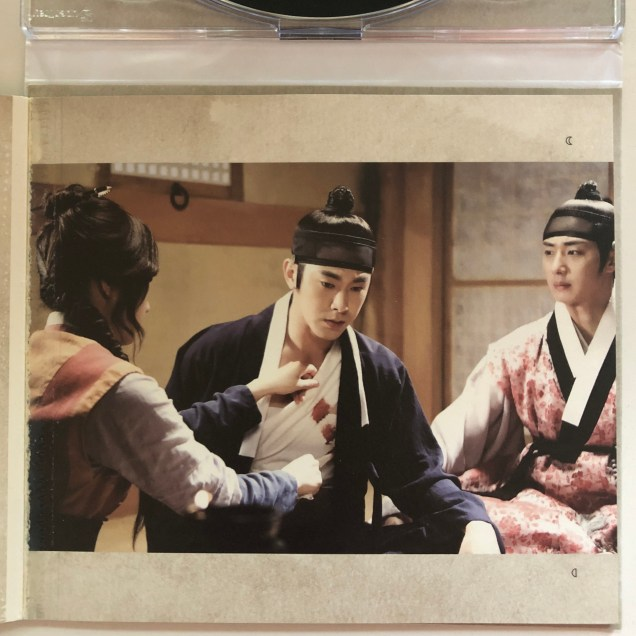 2014 Jung II-woo in the CD of the OST for The Night Watchman's Journal 5