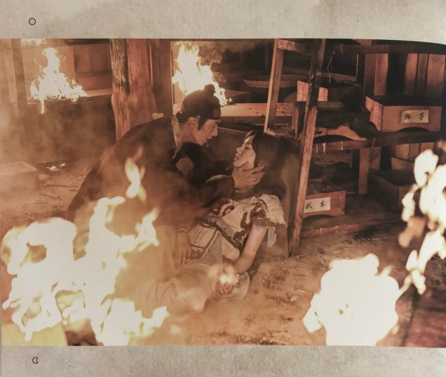 2014 Jung II-woo in the CD of the OST for The Night Watchman's Journal 6