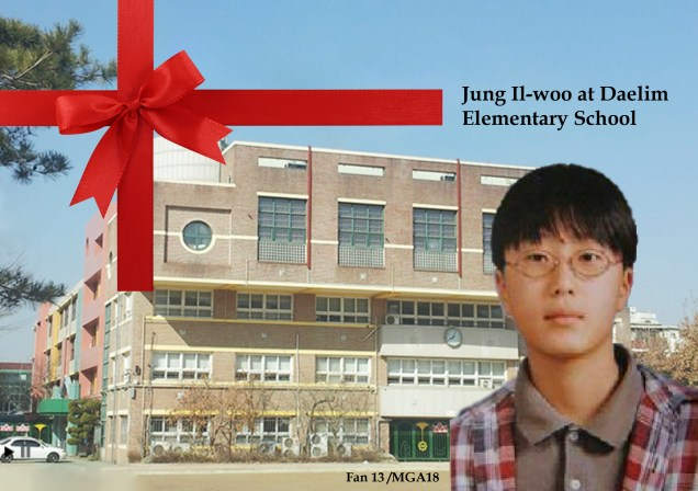 Jung II-woo at Daelim Elementary School Cr. School Website, Edit