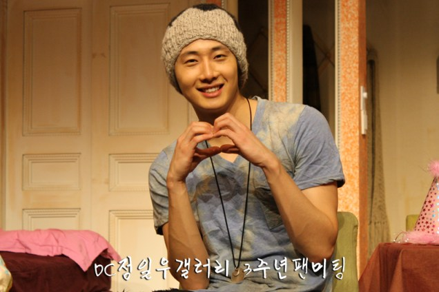 Jung II-woo in Beautiful Sunday. 20102