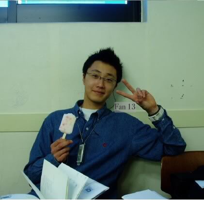 Jung II-woo in Middle School Photos 3