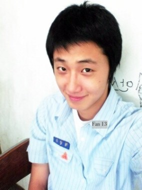 Jung II-woo in Middle School Photos 8