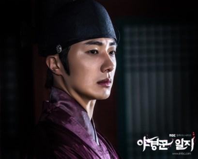 Jung II-woo in The Night Watchman's Journal Ep 5 BTS 2