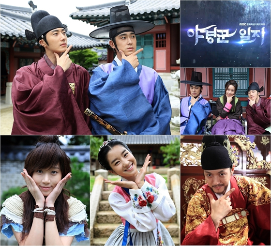 Jung II-woo in the Night Watchman's Journal Episode 5 BTS Cr. MBC 1