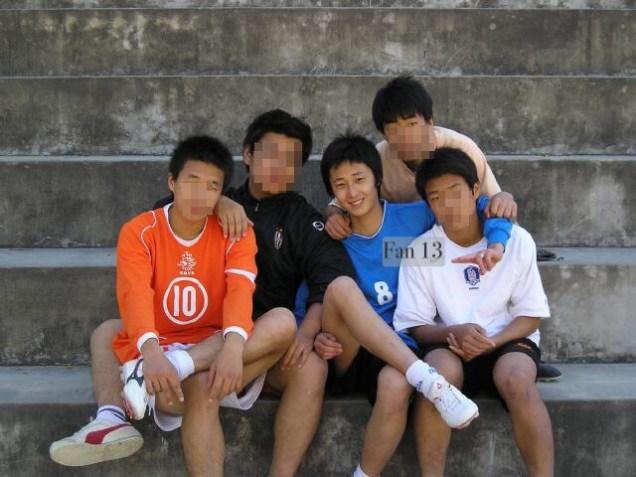 Jung II-woo in Young Deong Po High School Fan13 1