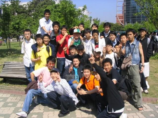 Jung II-woo in Young Deong Po High School Fan13 17