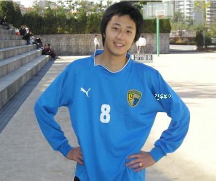Jung II-woo in Young Deong Po High School Fan13 3