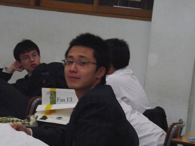 Jung II-woo in Young Deong Po High School Fan13 8