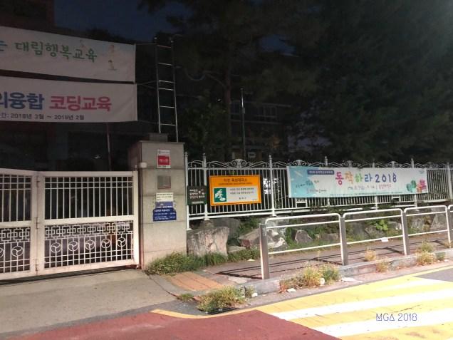Jung II-woo's Elementary School Photos MGA18 1