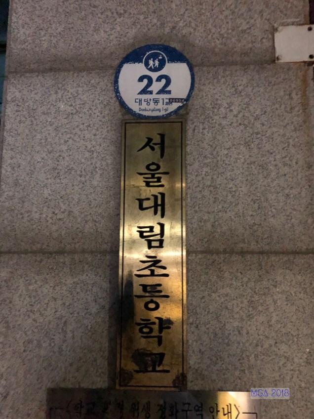 Jung II-woo's Elementary School Photos MGA18 4