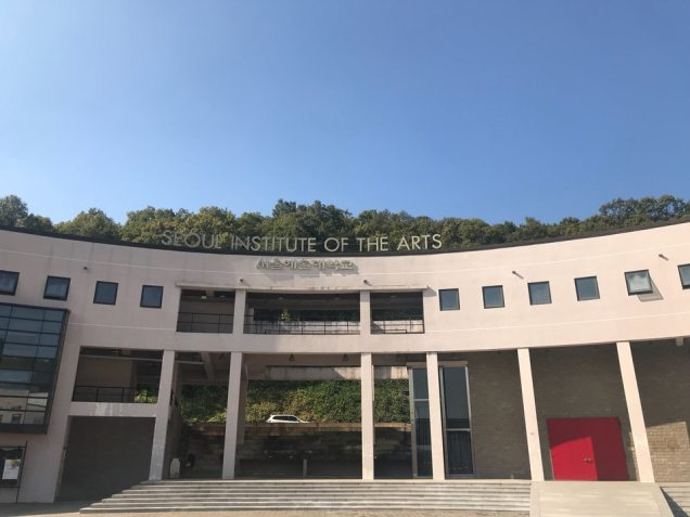 Jung II-woo's First College: The Seoul Institute for the Arts. 2